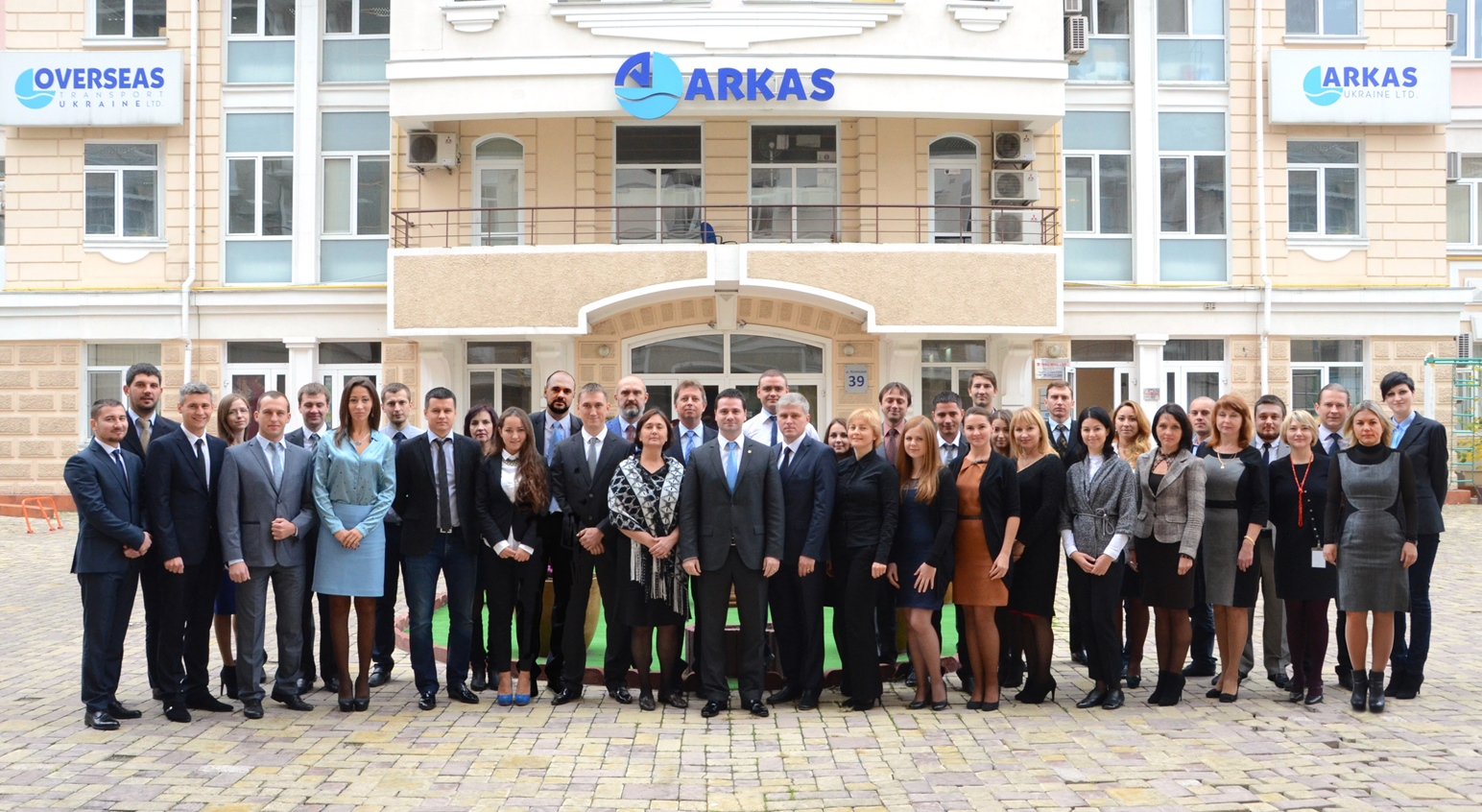 Arkas Ukraine Team